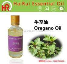 100% pure organic wild oregano oil
