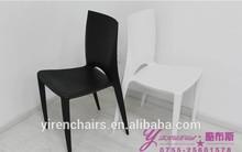 Plastic chair making machine/plastic chair price