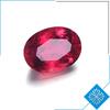 1.55 CT Natural Colorful Tourmaline Gemstone