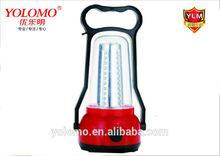2014 Yolomo rechargeable 60 SMD led camping lantern