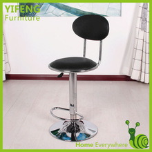 French wholesale price/bar stool with footrest
