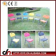 China supplier metal frame portable folding plastic chair,outdoor chair,garden chair