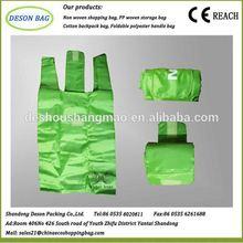 eco high quality foldable nylon mesh drawstring shopping bagscute shop bags