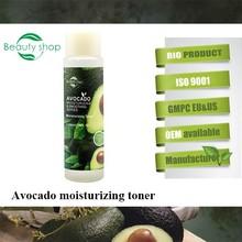 Avocado nano super hydrophobic water based whitening facial toner lotion spray