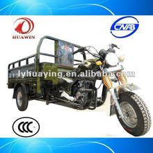 HY175ZH-FY2 3 wheel moped