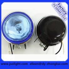 H3 12V 115mm 95mm 90mm metal base halogen universal fog lamp