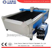SanYou brand high precision cnc plasma cutting machine SY-1530