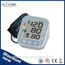 Digital Blood Pressure Monitor,Digital Upper Arm Blood pressure meter