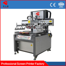 17 years professional manufacturer silk screen printing machine for sale,semi-automatic silk screen printing machine