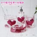 corazón de color rosa claro del hotel de plástico acrílico de cuarto de baño accesorios