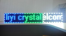 outdoor high bright ce rohs single color dip 346 320*160mm 32*16 HUB12 P10 led display module