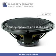 SPL 96DB 18inch pro audio DJ speaker China subwoofer