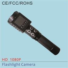 hot selling!!! 2014 ishoop full HD1080P aluminum Cree LED flashlight camera for Police security