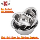 New Arrival SS410 Material 43-68cm Durable Deep Stainless steel Basin