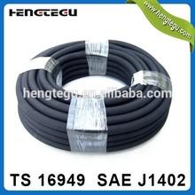 best selling in us dot 3/8 inch black epdm oem brake hose with sae j1402