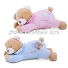 Lovely Tarepanda cartoon soft plush doll