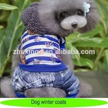 Winter dog coat, striped warm pet jumpsuits, heated pet coat