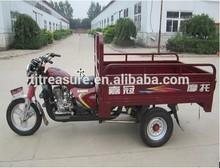 open body type cargo use motorized three wheel motorcycle with trike
