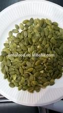 shine skin pumpkin seeds kernels
