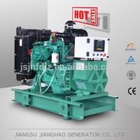 Very cheap 24kw open type diesel power generator with cummins engine 30kva small diesel power generator