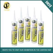 JBS-6300-1160 room temperature cure for big glass silicone sealant