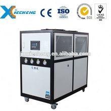 hermetic compressor water chiller unit