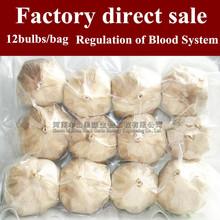 why? our black garlic high price.12bulbs of bag Anti-cancer Anti-Aging