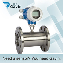 GYT304 Electronic water flow meter