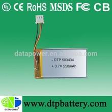 lithium ion battery 550 mAh 3.7V 503434