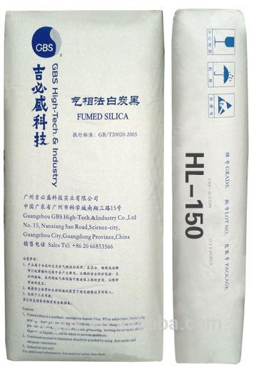 ซิลิกาfumed150hl-150เดิมพัน, ค่าพีเอช3.7- 4.5
