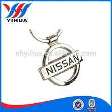 High quality NISSAN car logo custom metal keychain