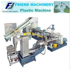 PP/PE Plastic Film Pelletizing Machine
