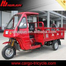 Chongqing Semi-enclosed passenger tricycle
