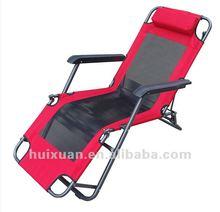 yiwu stock 2012 hotsell portable folding beach chair