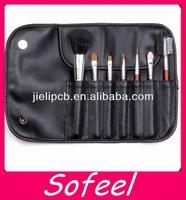Sofeel Synthetic &Goat Hair 8pcs Cosmetic Bag Makeup Brush Set