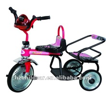 RAMBO DS baby tricycle,baby two seats children tricycle, children bicycle