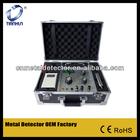 EPX-7500 gold & diamond long range detector