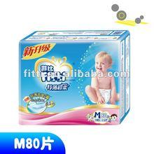 Fitti Baby Diaper M Size 80piece/bag