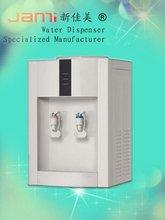 ez energy plastic/glass/magic/classic/portable/desktop water dispenser/cooler with compressor/electric cooling