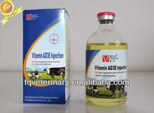 Veterinary Medicine vitamin AD3E injection
