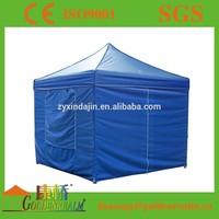 unique camping equipment