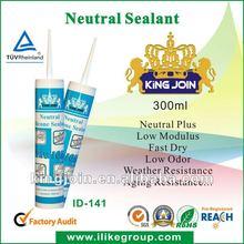 White Neutral Construction Silicone Construction Sealants(REACH,SGS)