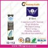 Good elasticity Construction Polyurethane sealant (SGS,REACH)