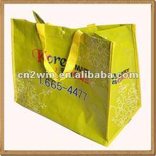 reusable pp woven shopping (2W-2247)