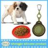 Mine size of silicone dog travel bowl