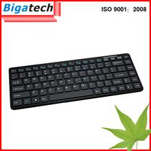2.4G Mini Compact Wireless Keyboard for Laptop