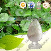 Gotu Kola Extract Madecassoside/CAS:34540-22-2