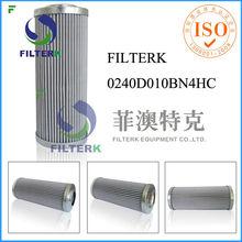 FILTERK 0240D010BN4HC Hydac Hydraulic In Line Oil Filter