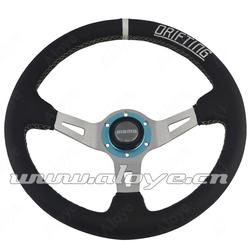 MOMO Drifting Leather Car Steering Wheel