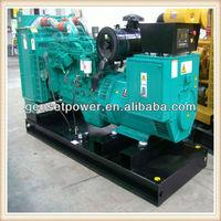 Prime Power 70kva Generator with 6BT5.9-G2 Cummins Engine